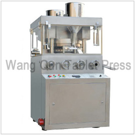 ZP835D rotary tablet press-www.chinatabletpress.net
