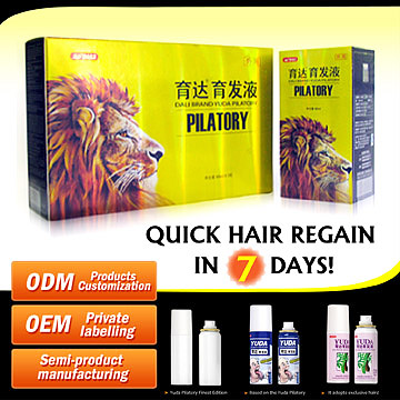 Yuda Pilatory---the best product of anti-hair loss