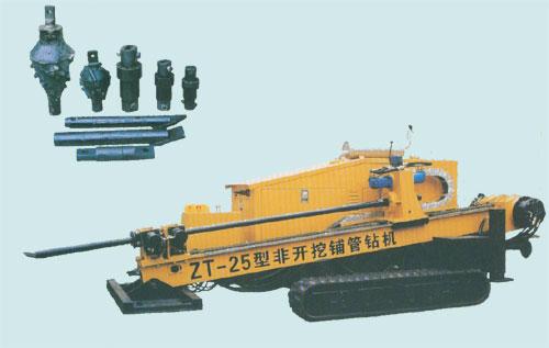 ZT-25 directional drilling Rig (ZT-25)