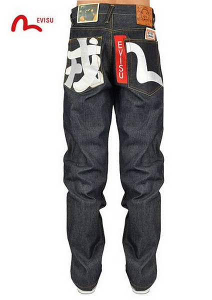 Cheap jeans ed hardy jeans www buynewests com jeans