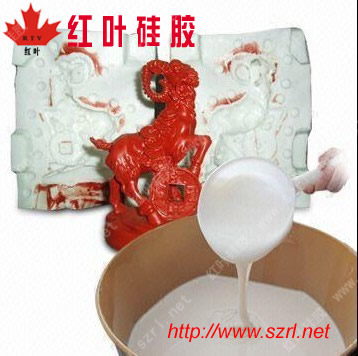 manual mould silicon rubber