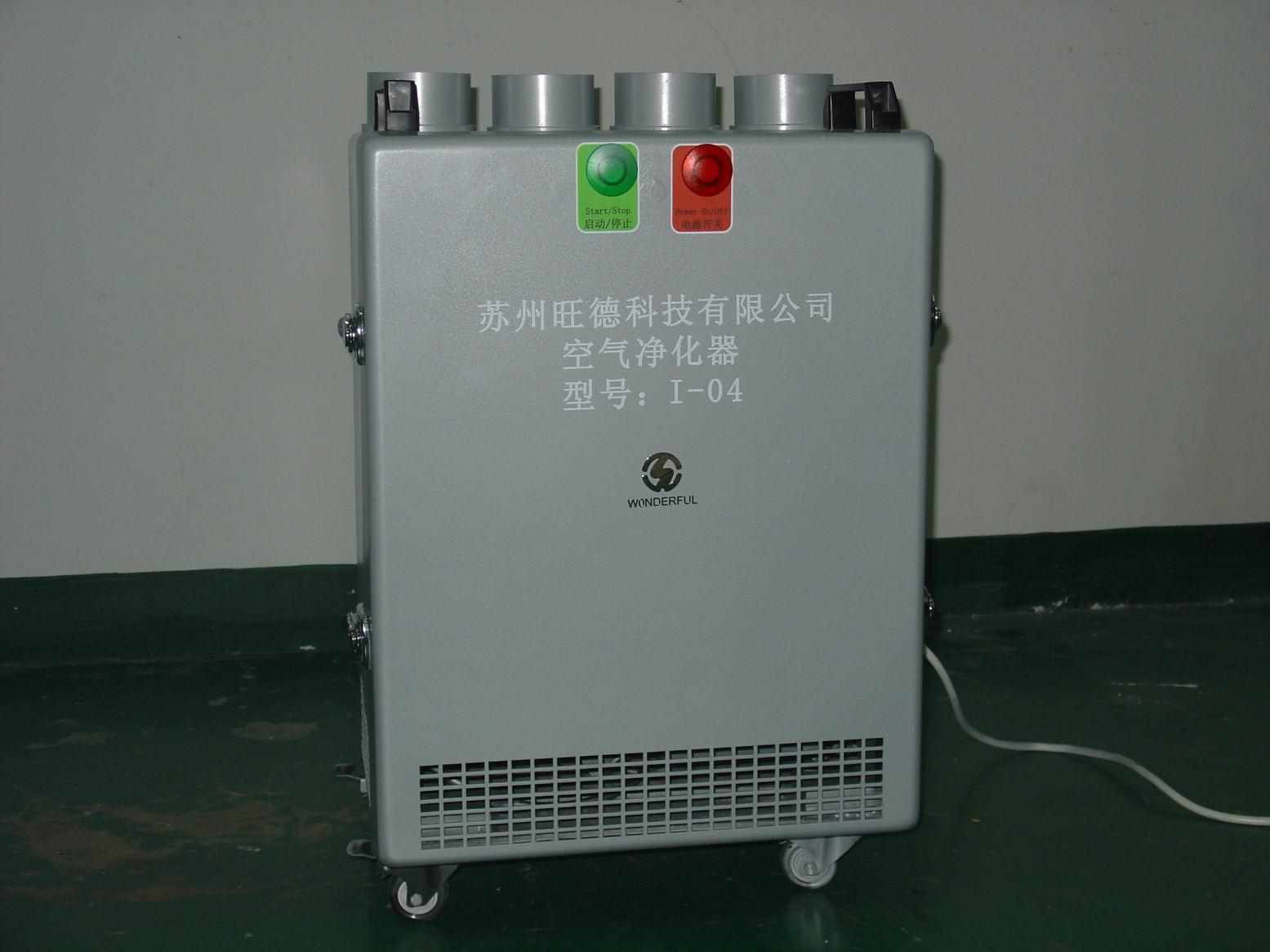Welding Smog Air Purifier