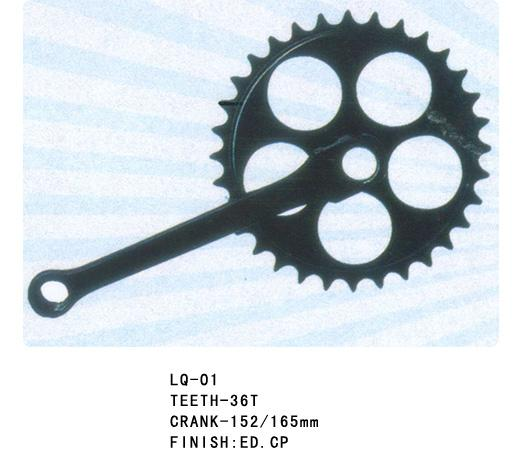 sell bicycle crank