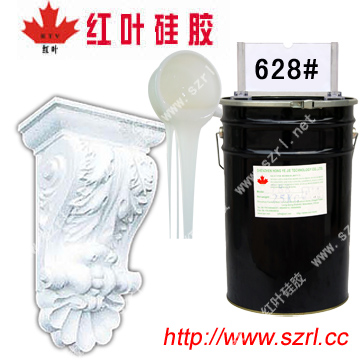 RTV silicone rubber for PU molding