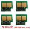 HP 1600/2600/2605 laser chip