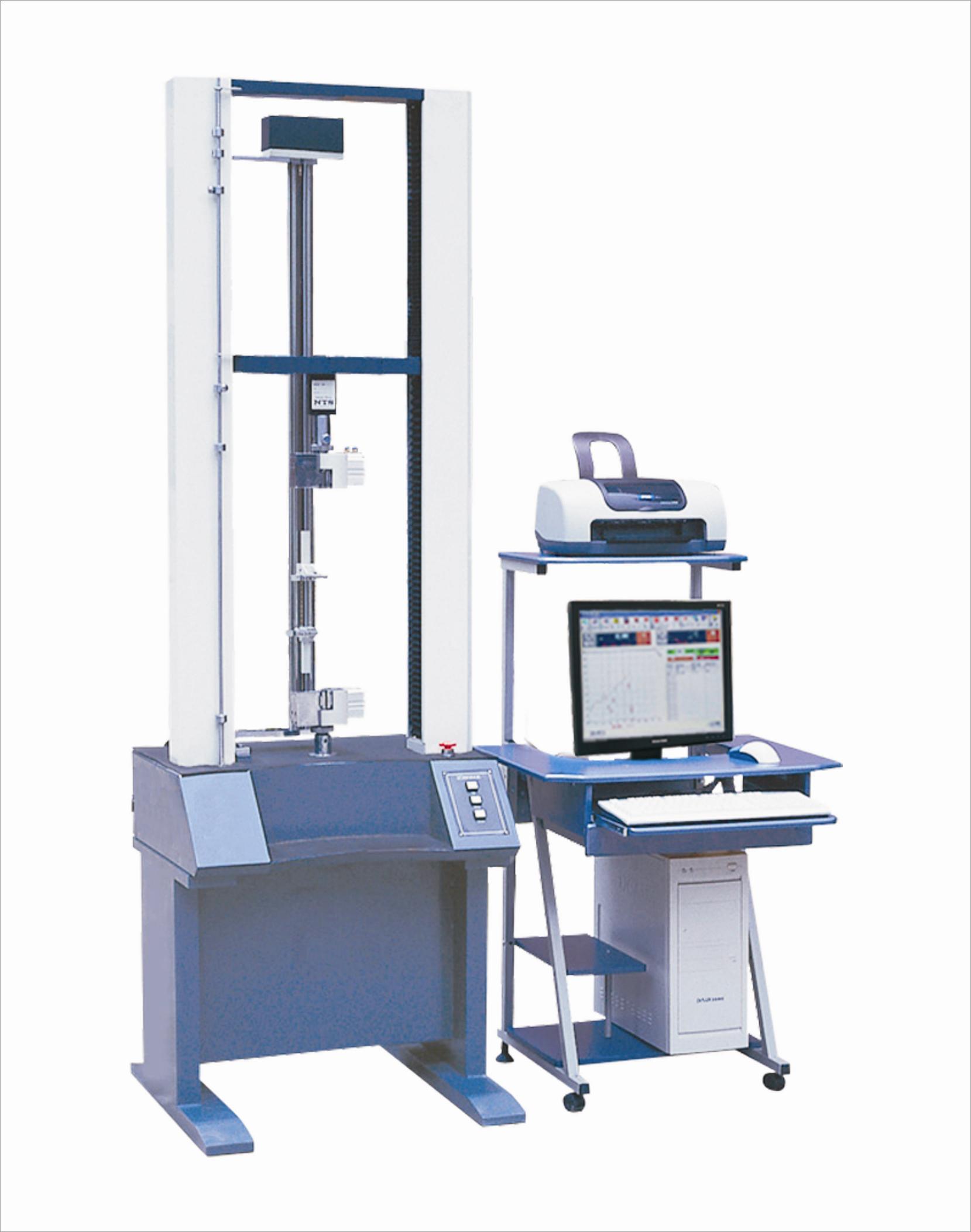 machine materials