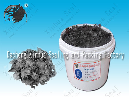 XHC-1017 Injectable Packing(Black)