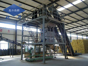 Auto batching blending and Packaging Machine