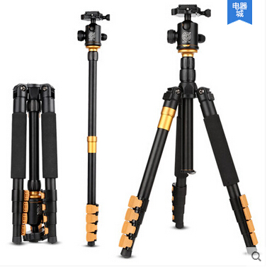 Professional digital camera tripod with panorama head