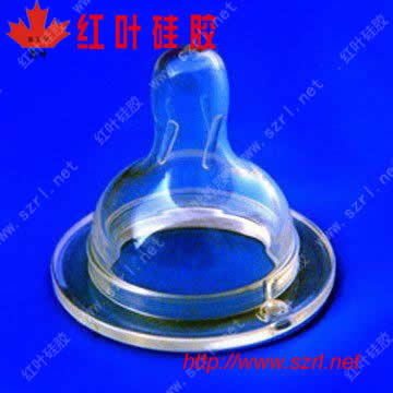 HTV-2 silicion rubber