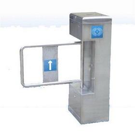 swing turnstile