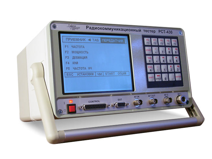 Multifunctional radio-measuring instrument RST-430