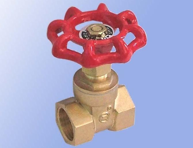 Brass gate valve