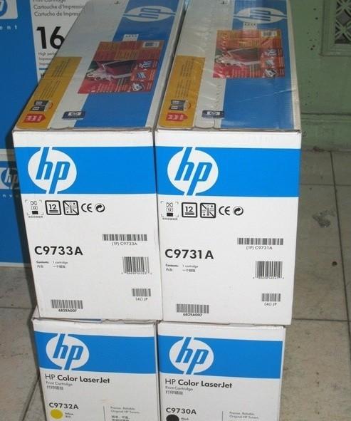 Toner Cartridge for HP (C9730A-C9733A)