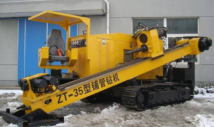 ZT-35 directional drilling Rig (ZT-35 )