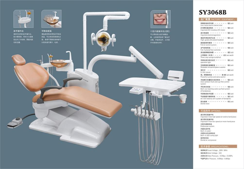 Dental Equipment Dental Chair Unit Dental Equipment