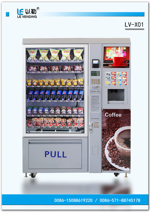 Snack/cold drink and coffee vending machine