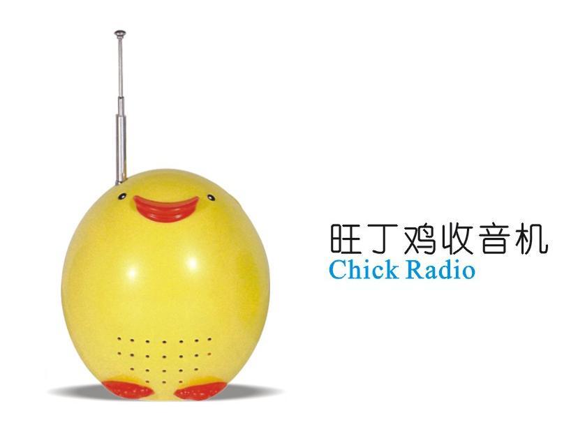 Cartoon Radio,Chick Radio,Gift Radio