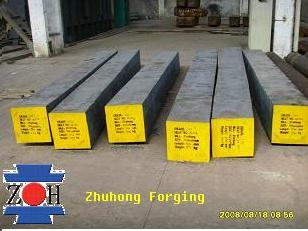 Stocklist of Forged square bar SCM415,SCM435