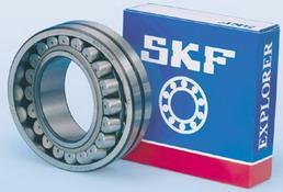 supply Sweden SKF Bearing