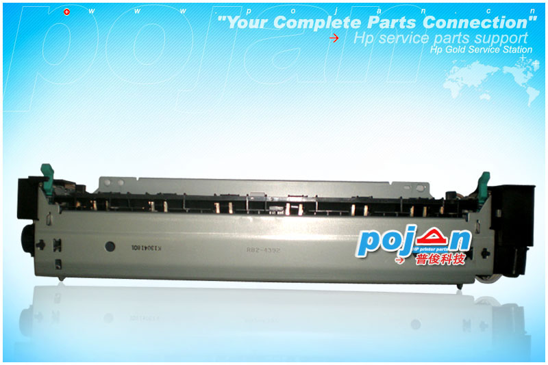 hp5100 fuser assembly