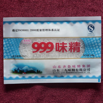 Monosodium Glutamate-MSG 99% up