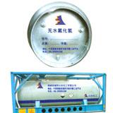 Anhydrous Hydrogen Fluoride