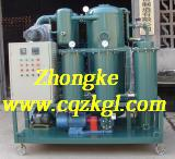 Double-Stage Efficiency Vacuum Oil Purification - ZLA Series