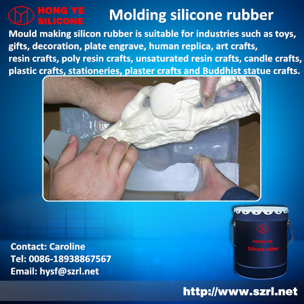 Addition Molding Silicone  (Additional silicone rubber)