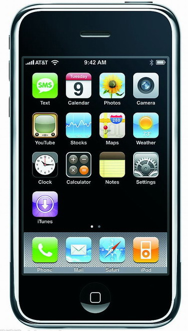 shanghai iphone repair services store 13917377339
