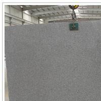 sell granite tiles & slabs
