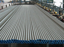 stainless steel pipe (EN10216/DIN17458 1.4401)