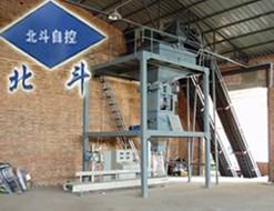 production technology of bb fertilizer of Beidou brand