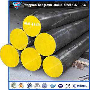 Raw Mild Steel Round Bars 1020, Round Bars 1020
