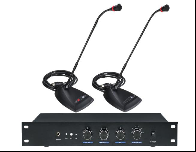 Conference System MT-2000
