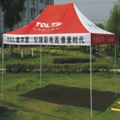ez up canopy,canopy,ez up gazebo,ez up tents