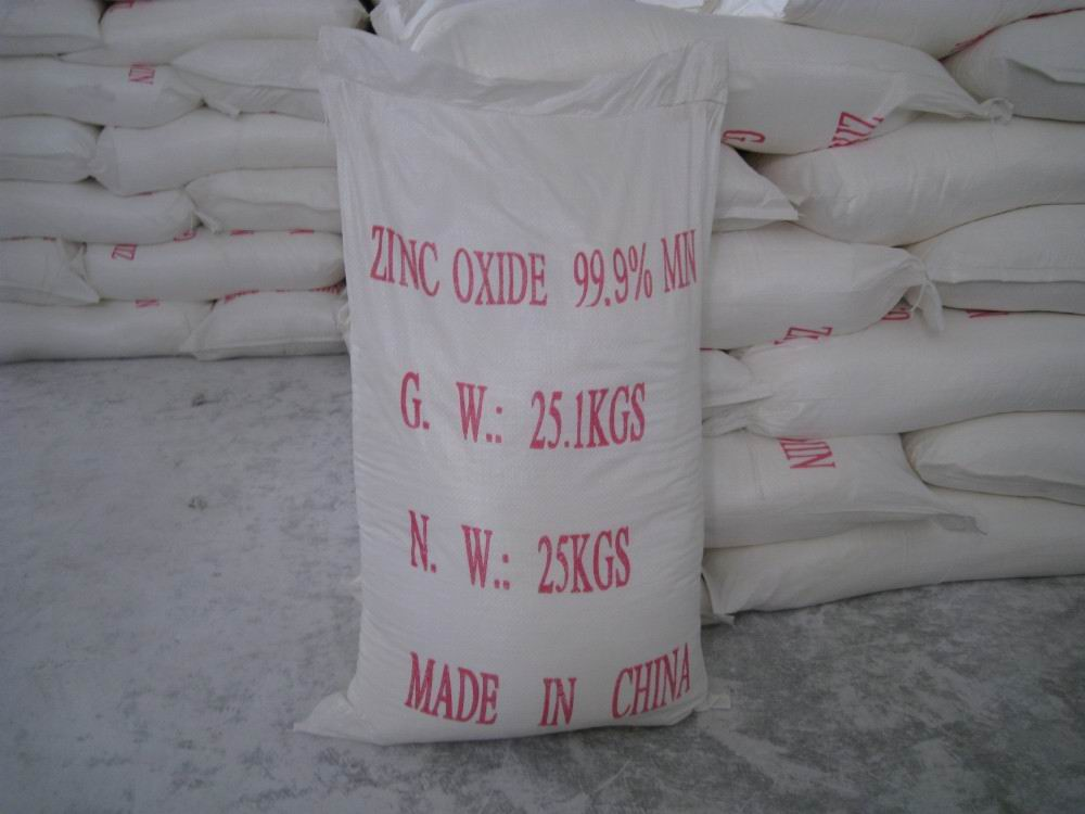 Zinc Oxide  of 90%/ 95% 99%/ 99.5%/ 99.7%