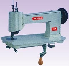 upper chain embroidery machine