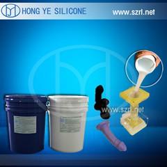 HTV-2 Molding Silicon Rubber