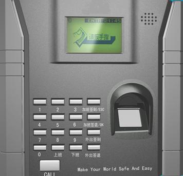 Sell Fingerprint Access Control&Attendance