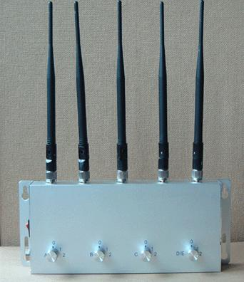GS-07 advanced cell phone jammer