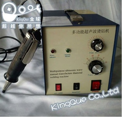 Ultrasonic crystals rhinestones hot fixing machine