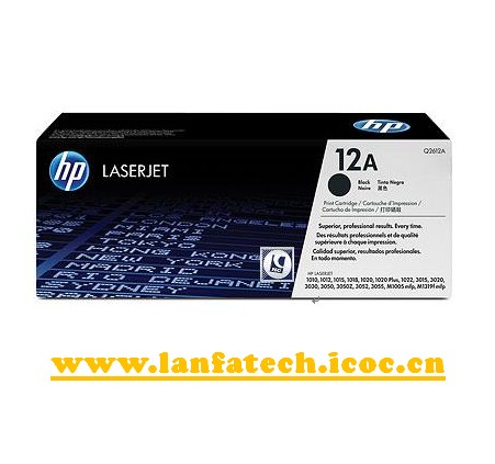 HP CE255A Toner cartridge