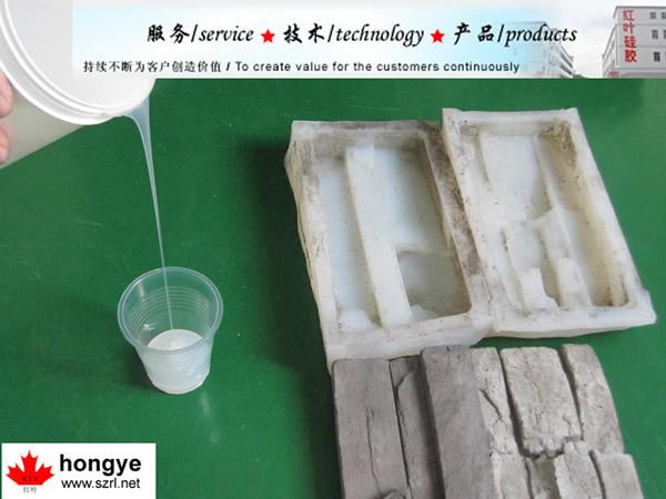 RTV molding silicon rubber