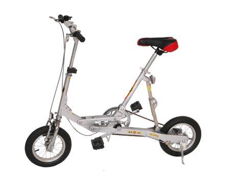 U-bike2.0