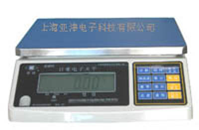AWH (SA) Series Electronic  Weighing Scale