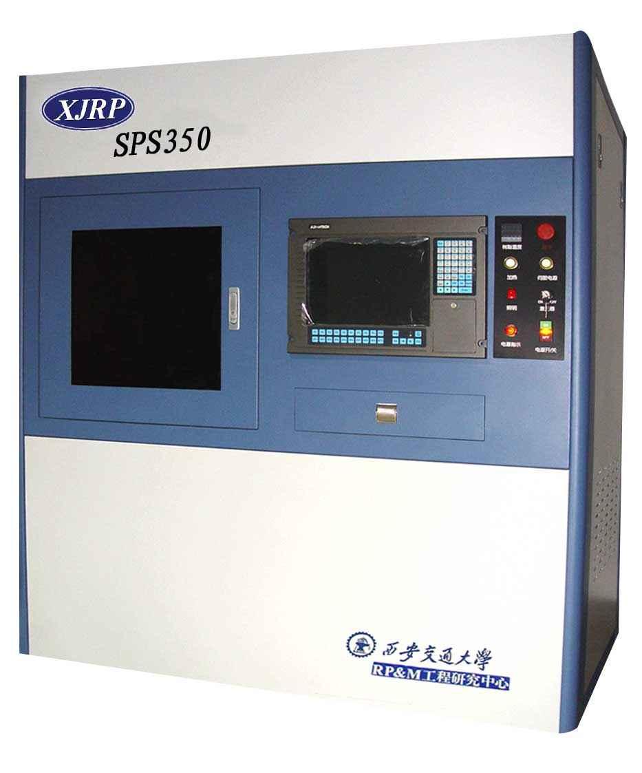 Spslaserrapidprototypingmachinesps350b