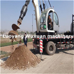 WZ Series Max.Depth 40m Rotary Drilling Rig