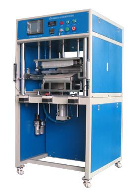 hot plate welding equipment