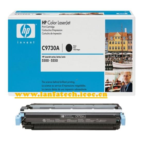 HP C9730A/31A/32A/33A Toner cartridge for HP 5500 Printer
